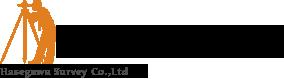 長谷川測量株式会社