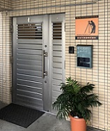 東京営業所会社外観画像