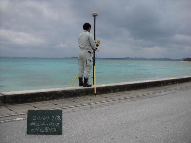基準点現況調査作業(沖縄本島地区)
