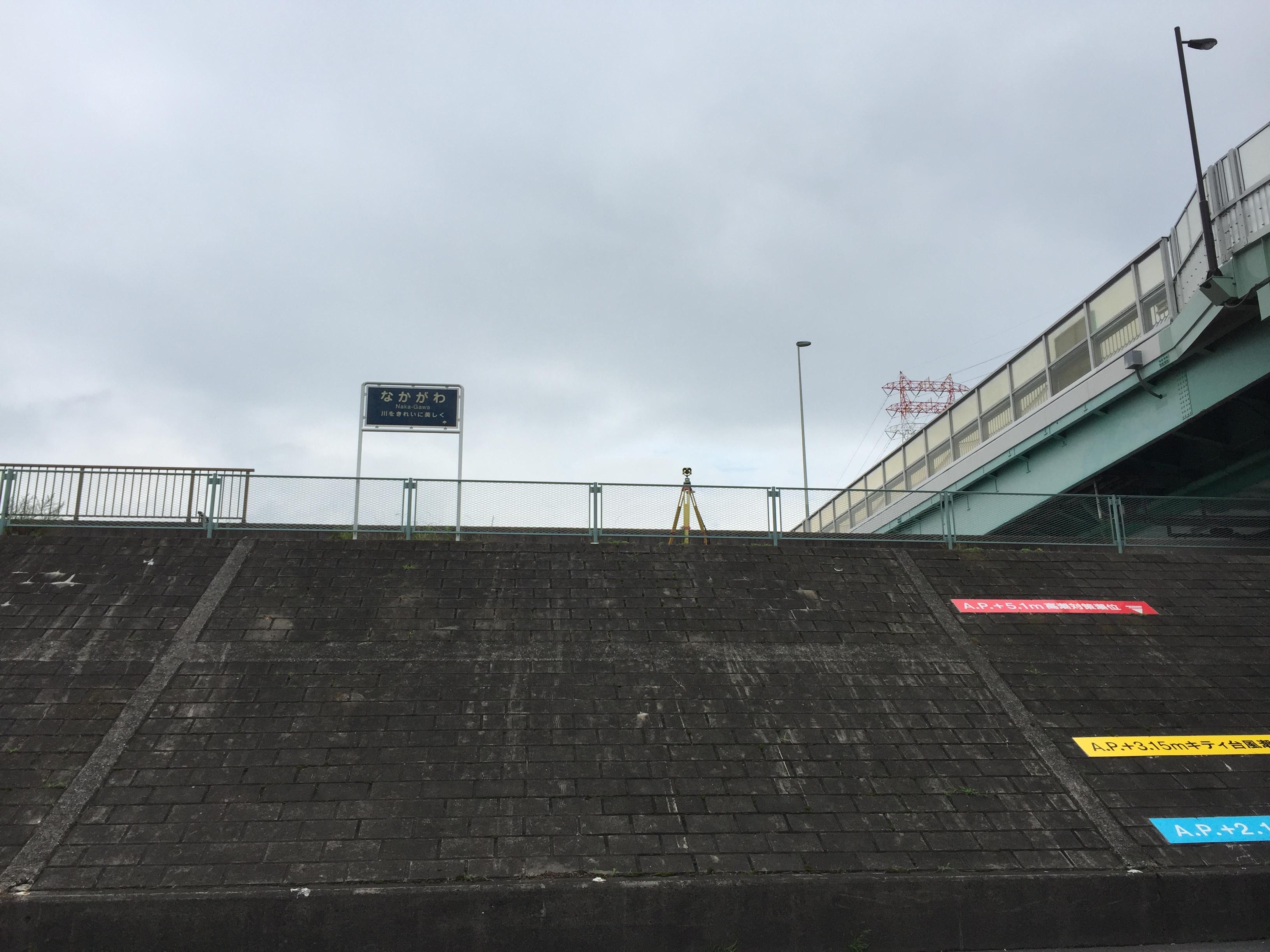 用地測量(船堀橋)